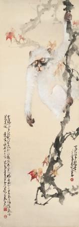 趙少昂,《白猿猴》。