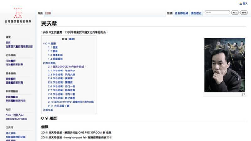 圖/中華民國視覺藝術協會提供。