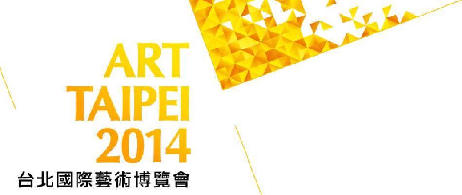 圖/擷取自台北藝術博覽會官網。