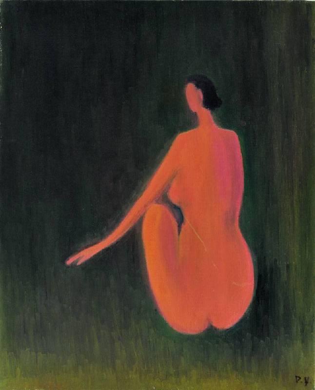 王攀元 Wang Pan Youn 坐著的裸女 A Seated Beauty 64x52 cm 1992 油畫 Oil painting