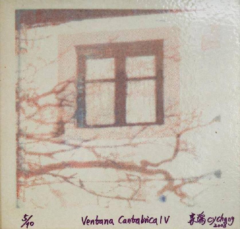 <Ventana Cantabria IV‧ 卡塔布里亞之窗IV>,陶版、釉料、絹印套印、窯燒 25 ×25×0.5cm 2008 Ed.10