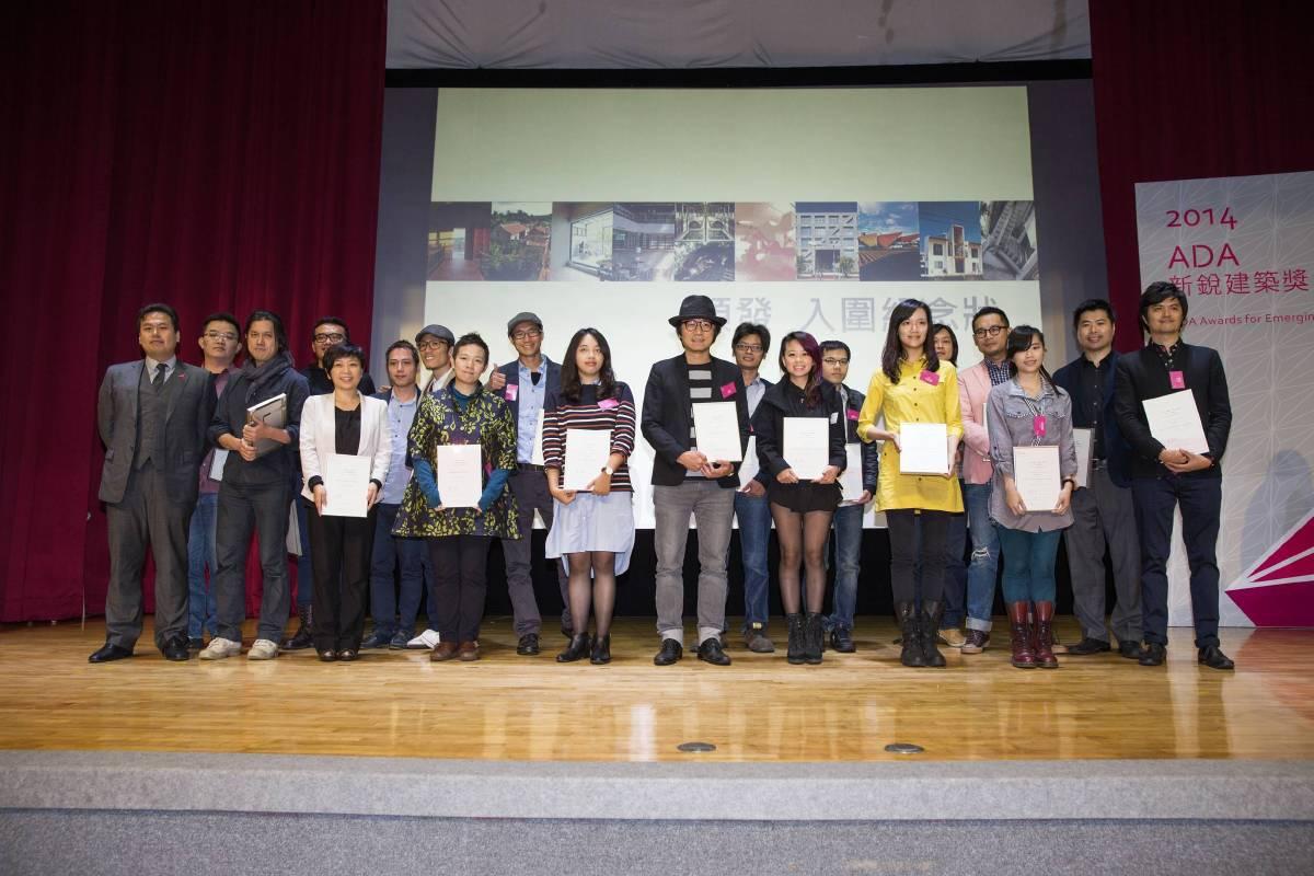 2014 ADA新銳建築獎10組入圍者與台北市建築世代會建築小組蔡漢威主委合影