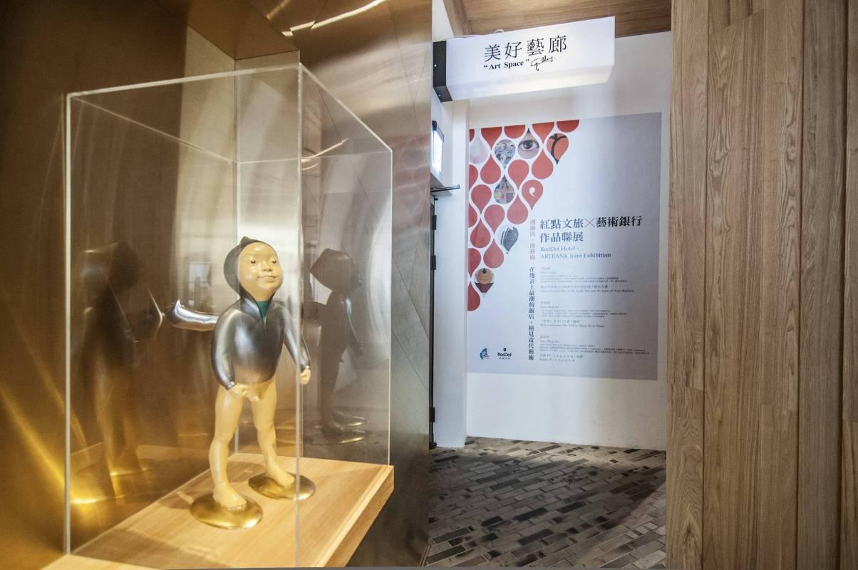 紅點文旅-美好藝廊展覽:「潮飯店.撞藝術」