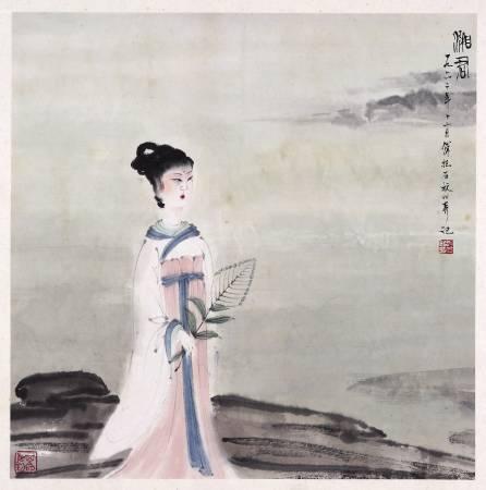 傅抱石,《湘君》。