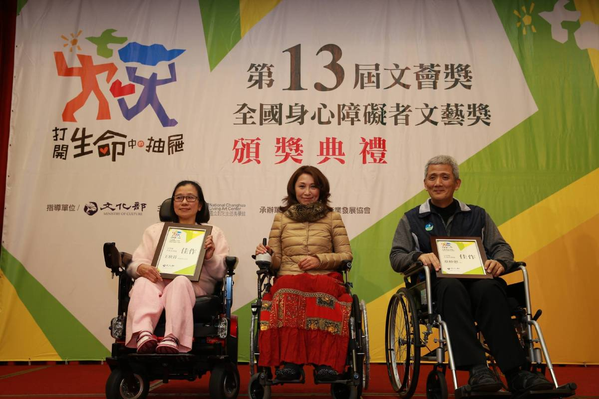 楊玉欣立委與文學類大專社會組得獎者合影