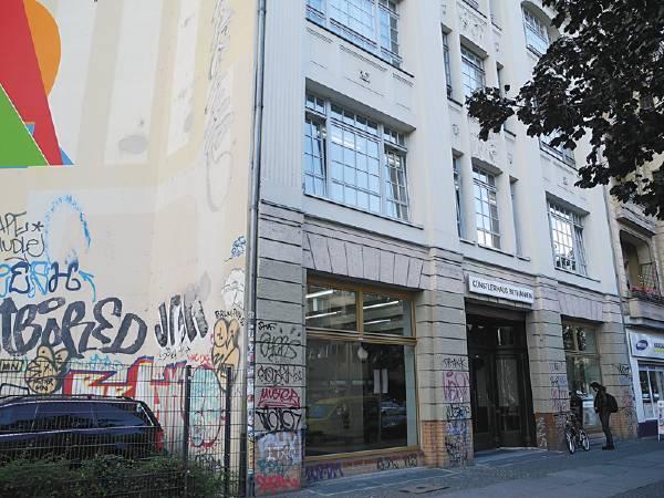 柏林最具指標性的國際藝術村與展覽空間貝塔寧(Künstlerhaus Bethanien)。