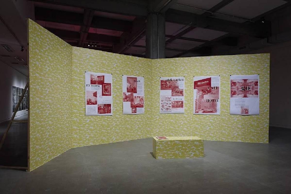 楊俊,飲、食、藝術、生意,2014