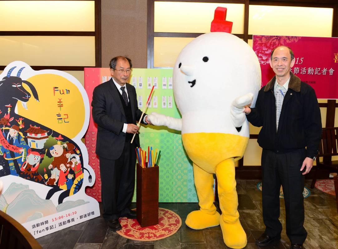 國美館黃才郎館長(左)、陳昭榮副館長(右)與國美館形象吉祥物Mr. ART共同合影