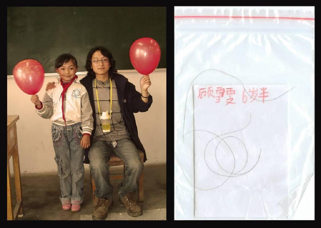 劉成瑞 ,《十年檔案:顧雪雯-6歲》
