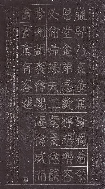 碑林-唐詩後著#40玉臺體 石碑,裝置藝術,110 × 190 × 20cm /塊,重 1.3 噸