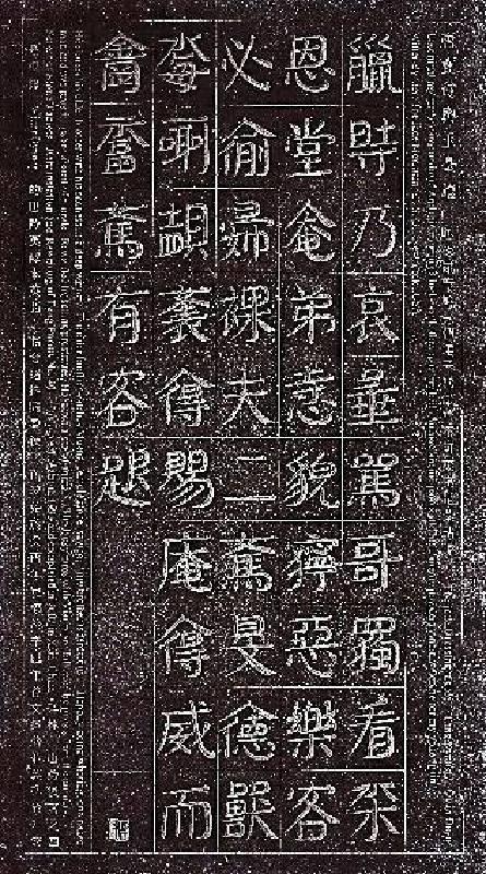 碑林-唐詩後著#40玉臺體 拓片(25/25) 25,有限版拓片,176.5x 96cm 宣紙,墨