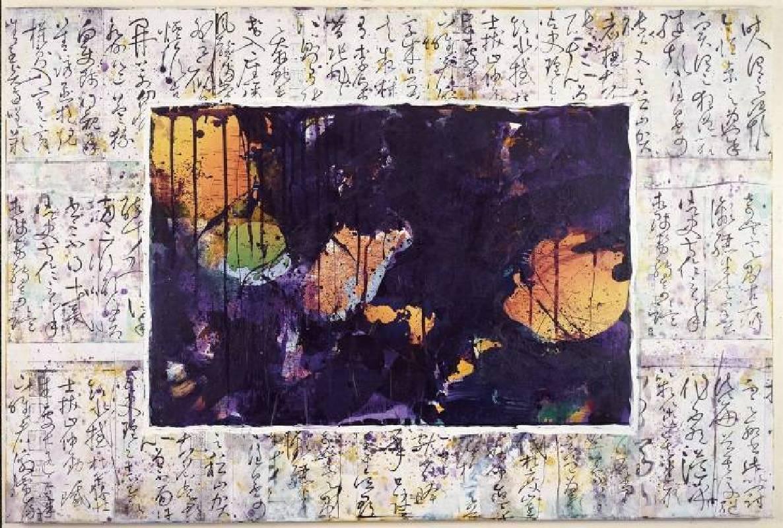《窗系列之九》, 1999,絲網版畫,59x89cm
