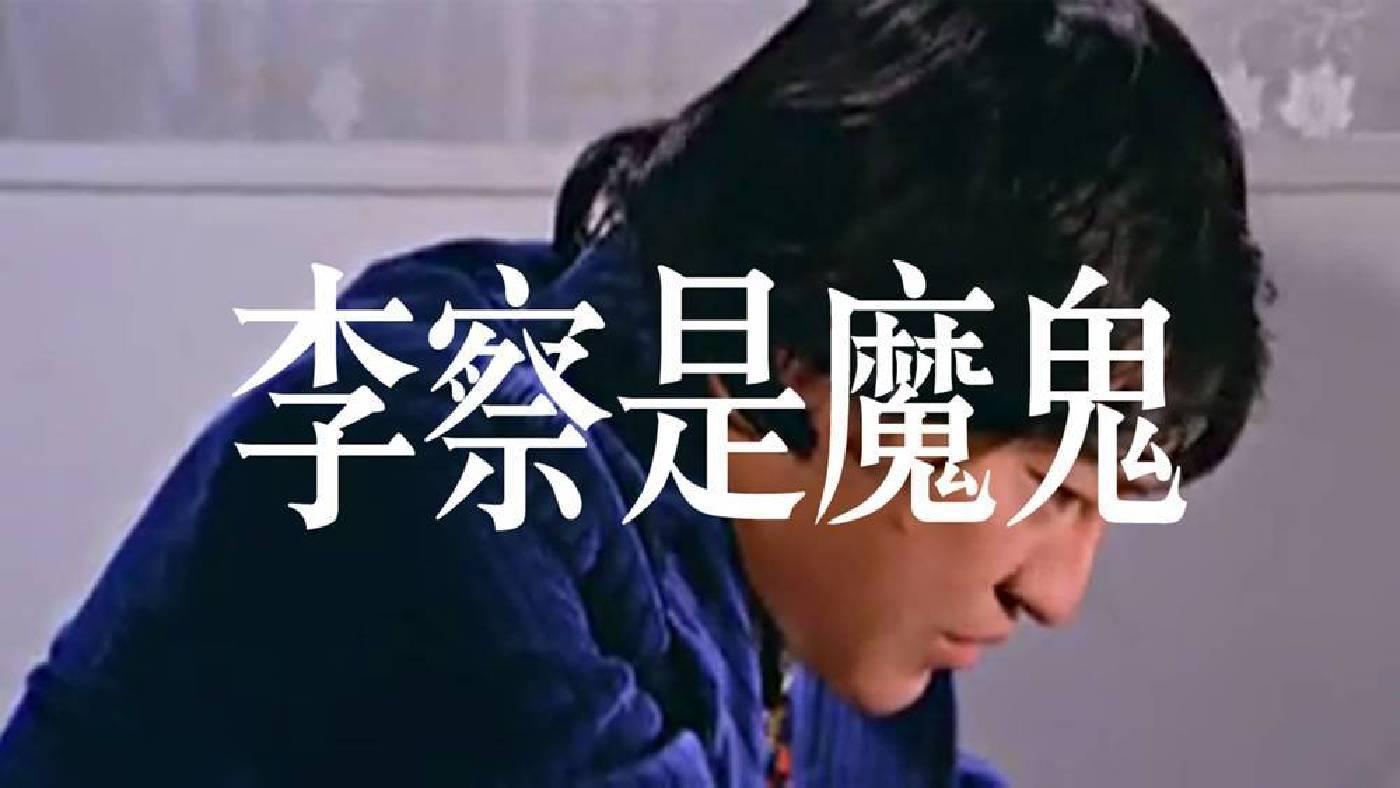 吳玉麗【這不是一部愛情電影】單頻道錄像 07'27''