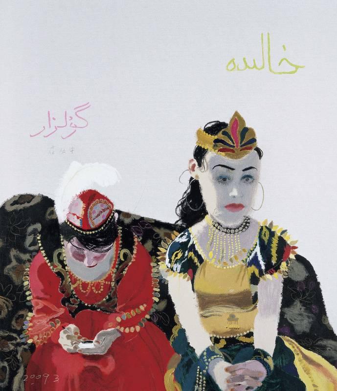 王玉平,《維吾爾女孩》,2009,油彩、壓克力顏料/畫布,160 x 137 cm