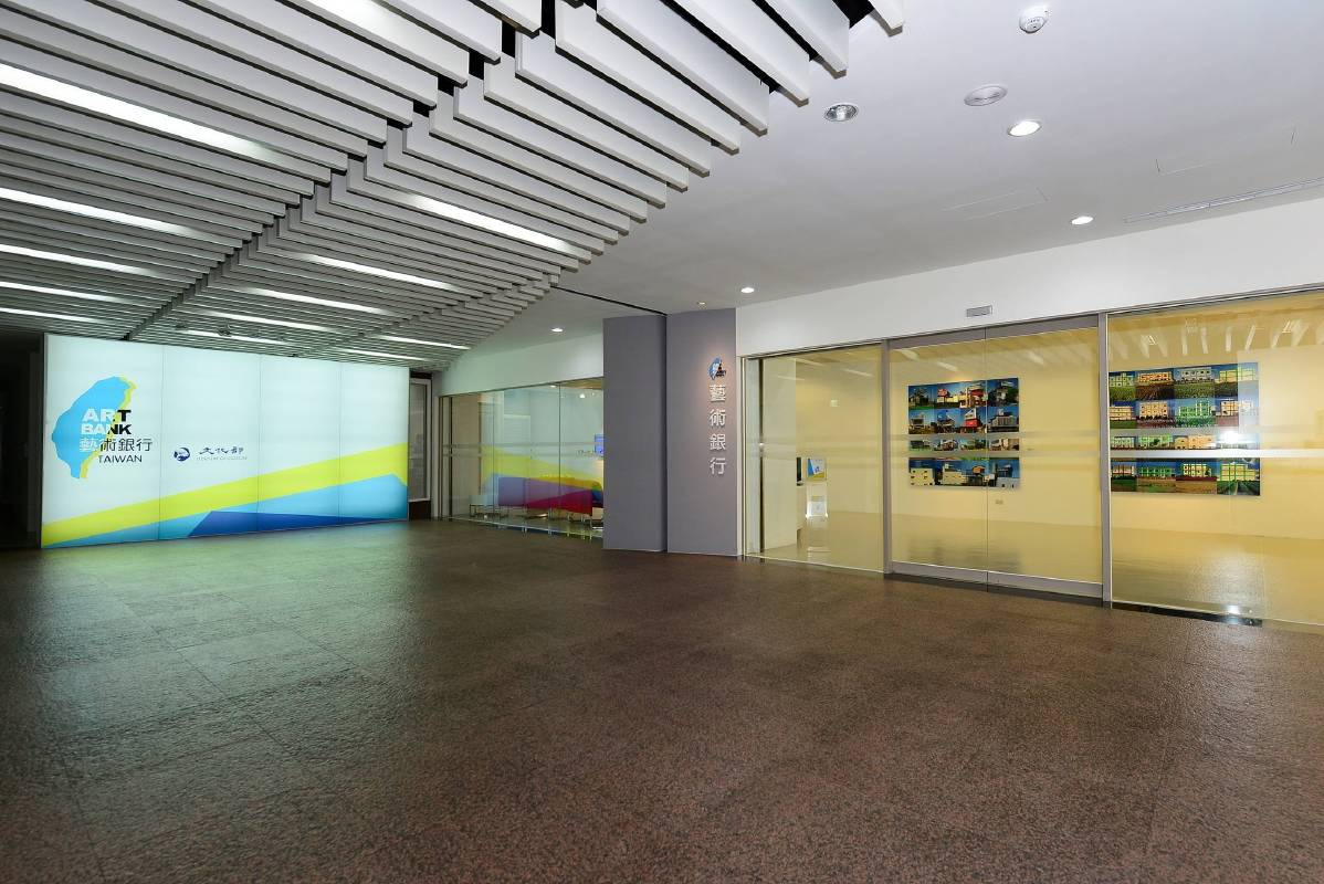 藝術銀行營運總部