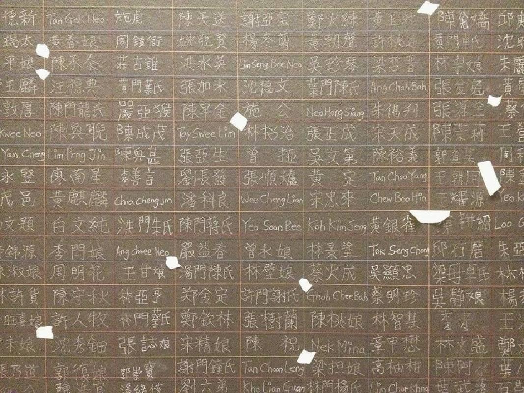 Post-Museum+許芳慈,〈武吉布朗索引#108〉,2014