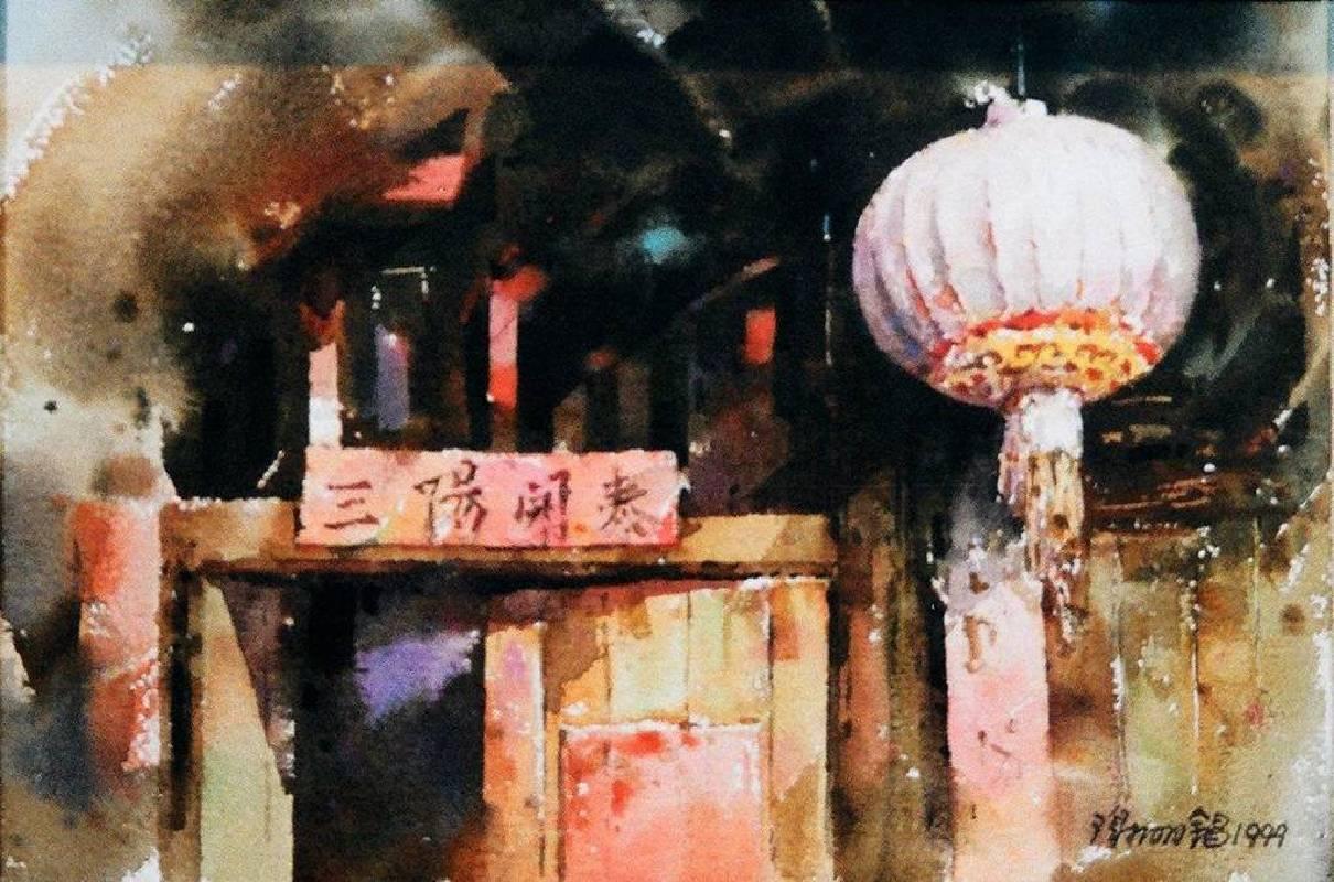 謝明錩-佳節-水彩-25.5x38cm-1999
