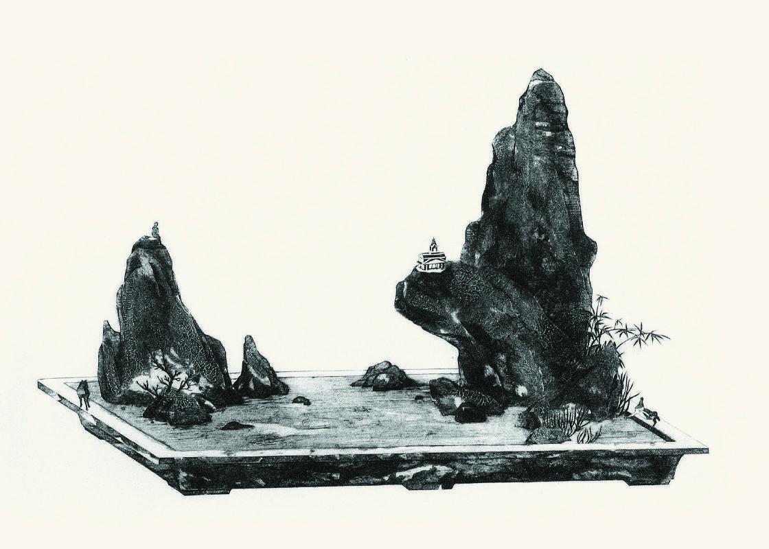 楊振華,《附著物之山水盆景》,2006。