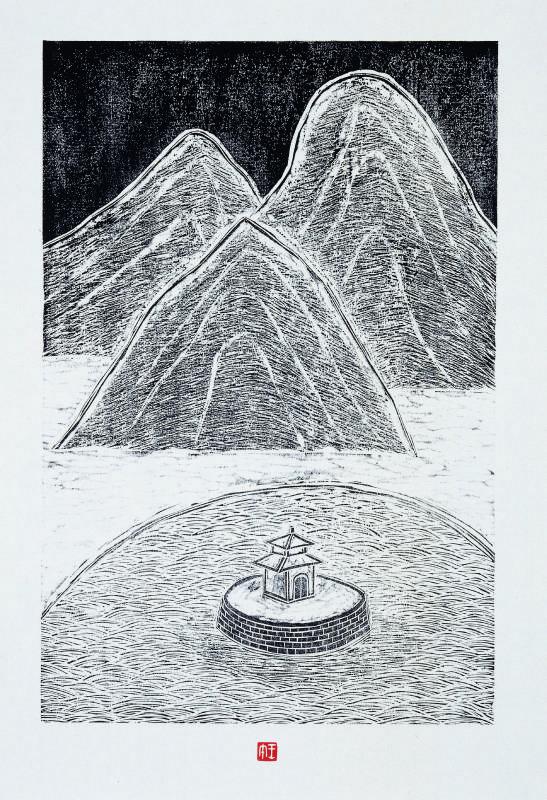 王午,《遺世獨立》, 2007。