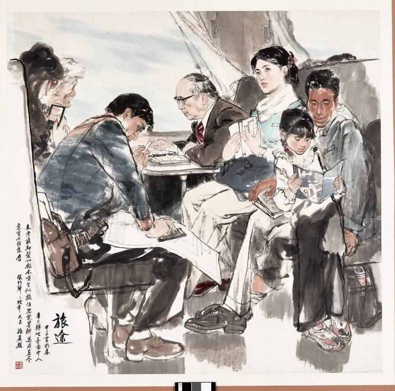 劉振夏,《旅途》,1984。