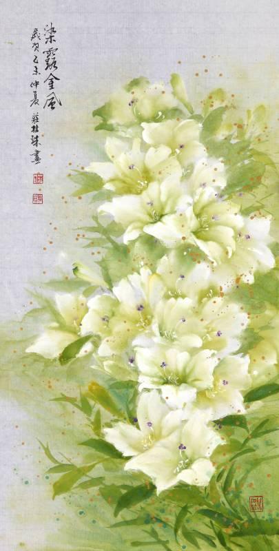 莊桂珠 《染露金風》 2015  35×67公分  寫意