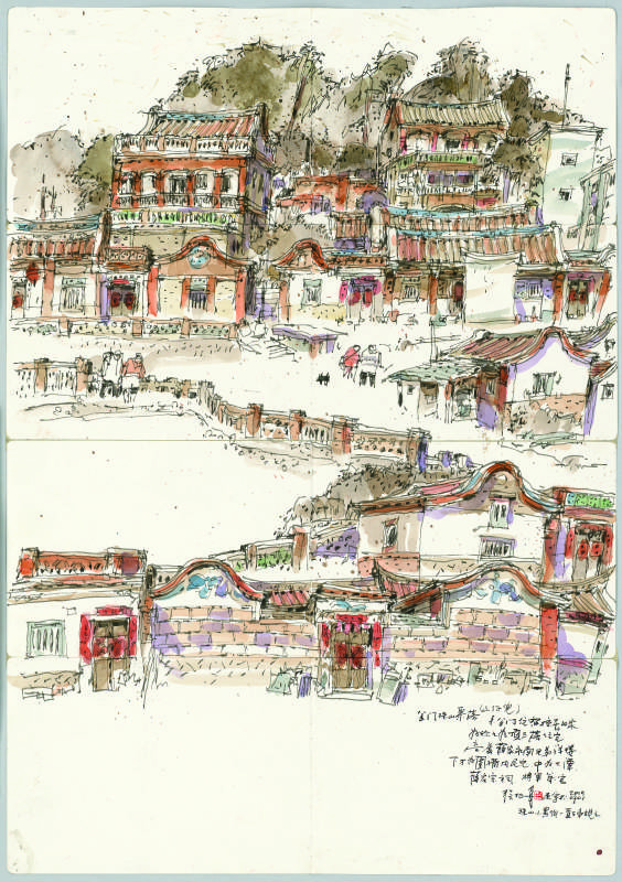 張柏舟 金門珠山聚落民居全景 84x59cm 鋼筆速寫彩繪
