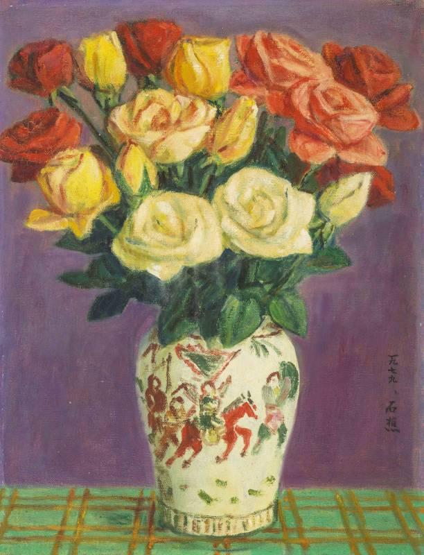 李石憔,《玫瑰花,1979。