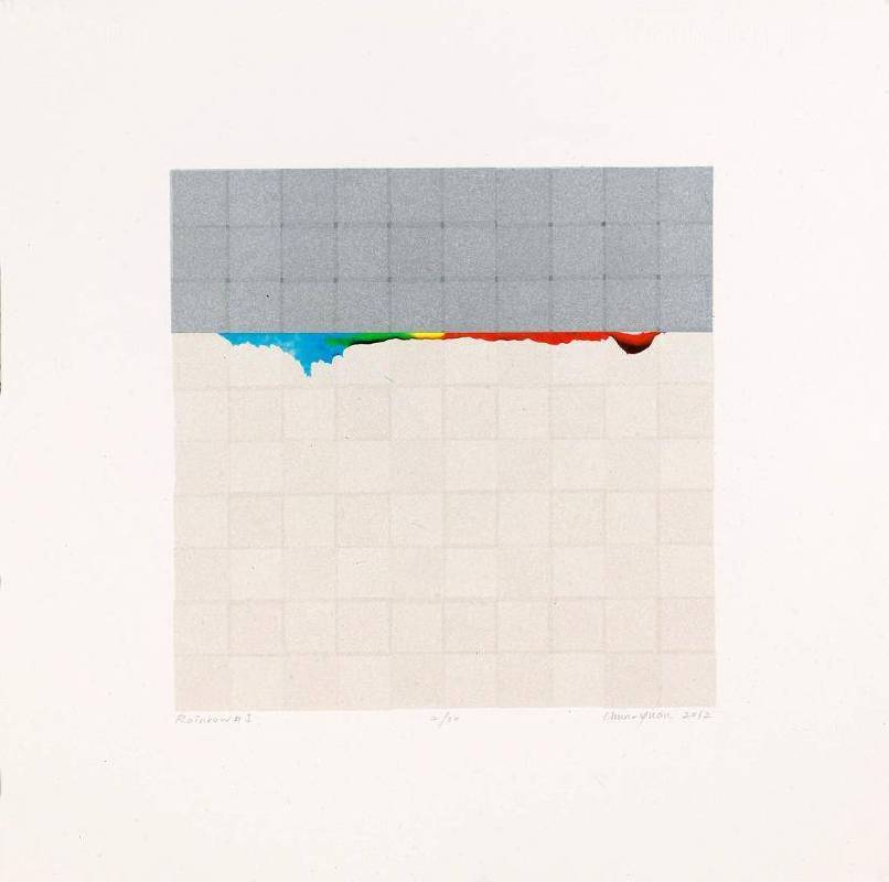 黃椿元<Rainbow#1>,義大利 Fabriano 版畫紙, 絹印, 30×30㎝ 2012 Ed.30
