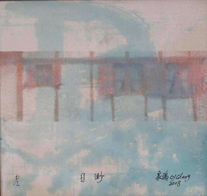 張家瑀 <Pordia‧日渺>,陶版、釉料、絹印套印、窯燒 25 ×25×0.5cm 2008 Ed.1