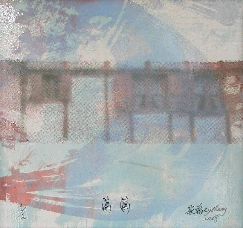張家瑀 <lluviosa‧瀟瀟>,陶版、釉料、絹印套印、窯燒 25 ×25×0.5cm 2008 Ed.1