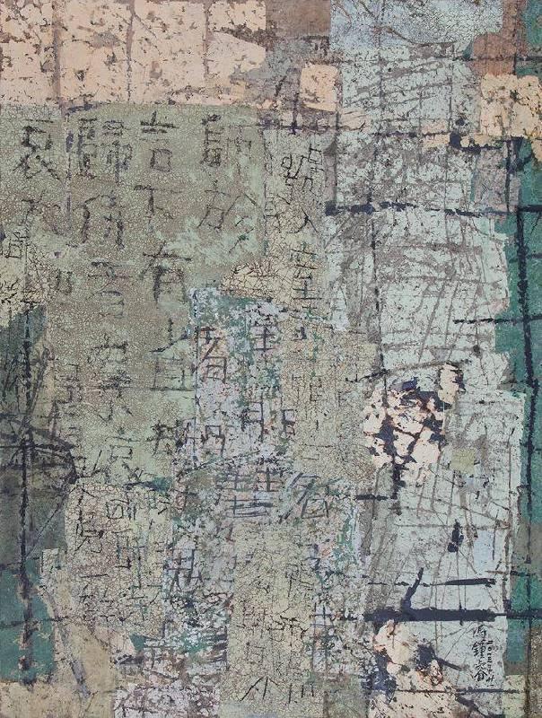 馮鍾睿,2013,122 x 91.5cm