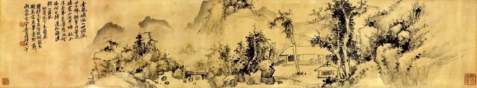 吳昌碩,《寫校詞圖》。