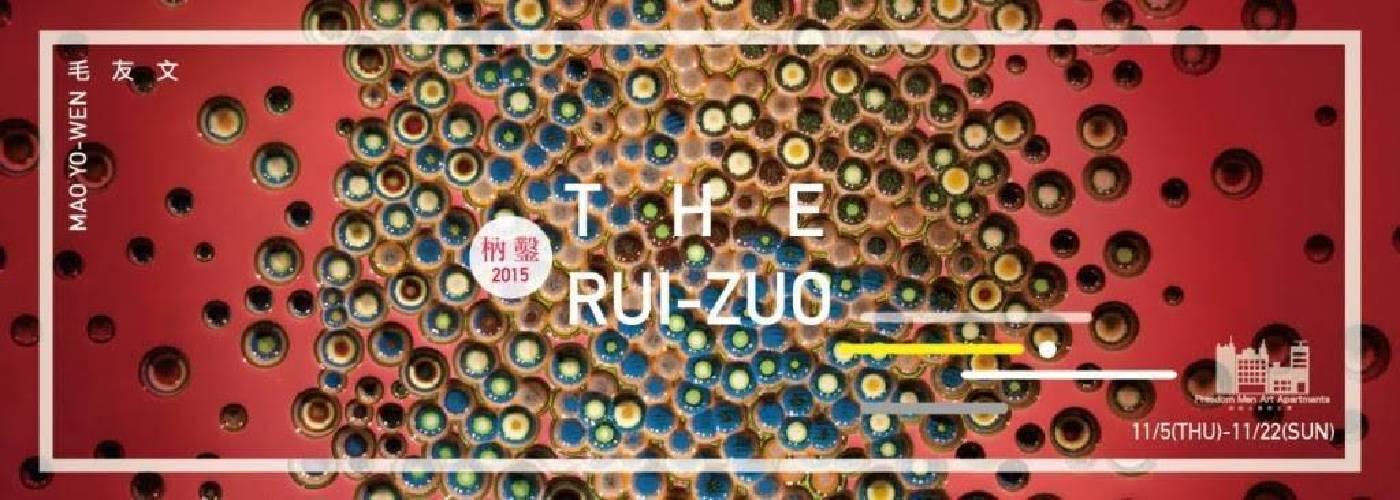 枘 鑿THE RUI-ZUO
