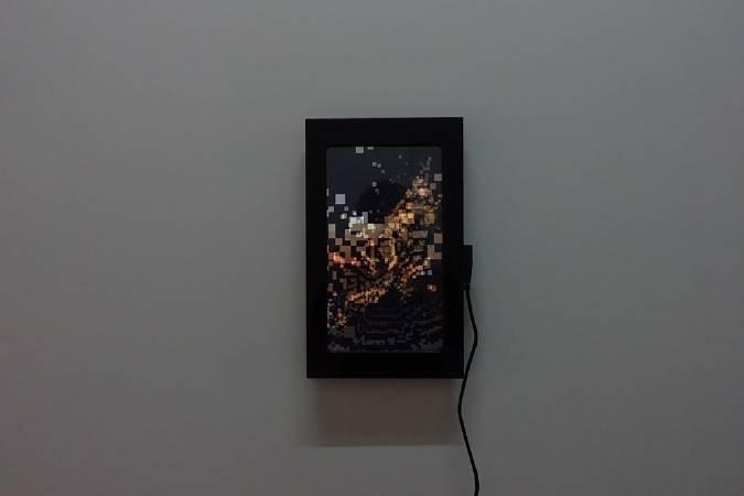 《WTTIOTR》。圖/台北數位藝術中心提供。