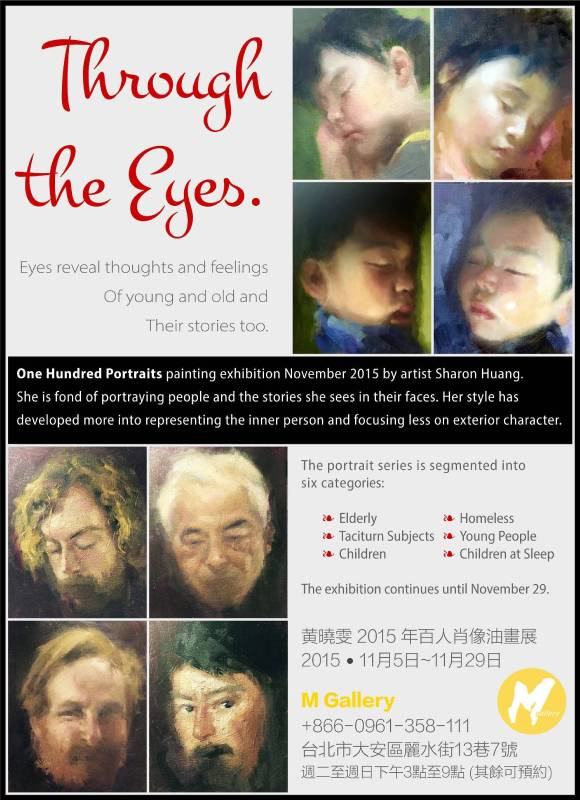 Through the Eyes——黃曉雯百人肖像油畫展海報