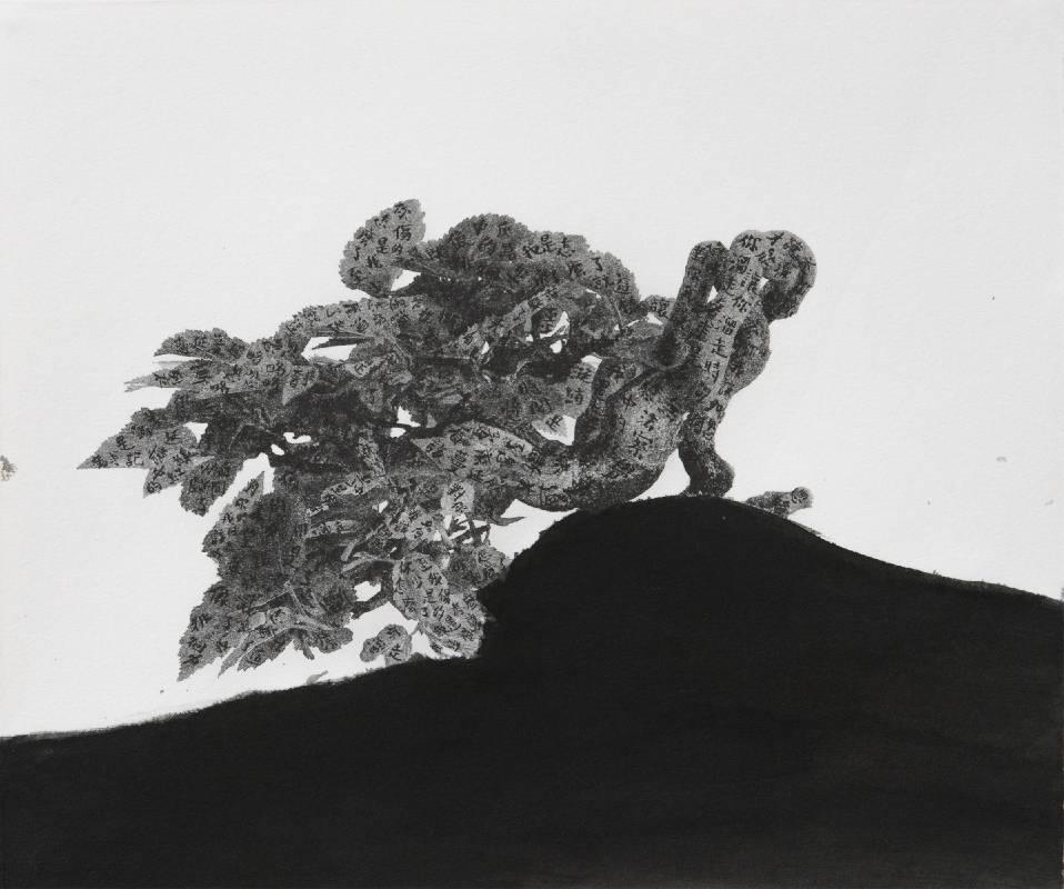蔡佳葳_盆栽系列II-V_BonsaiSeriesII-V_2011_手寫於版畫Black Ink on Lithograph_26 x 31cm