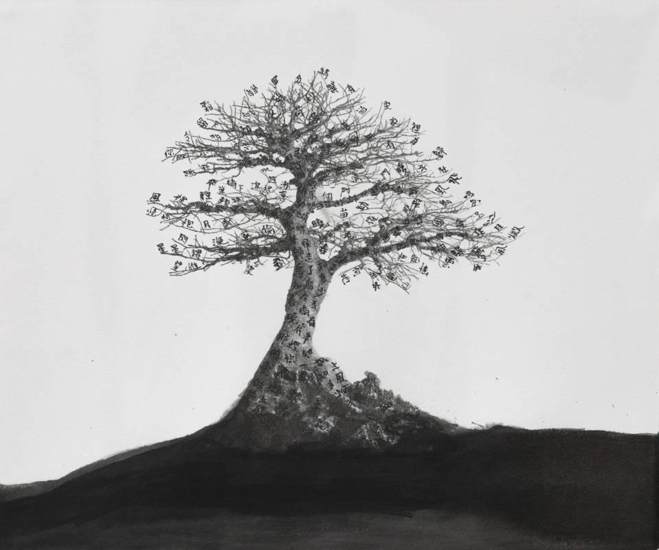 蔡佳葳_盆栽系列II-III_BonsaiSeriesII-III_2011_手寫於版畫Black Ink on Lithograph_26 x 31cm