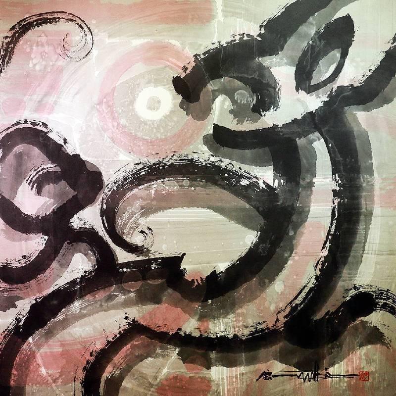 林世寶 猴(拍品)
