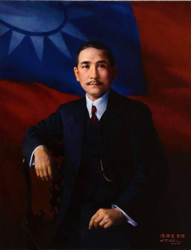 陳耀東,《國父-孫中山先生》。