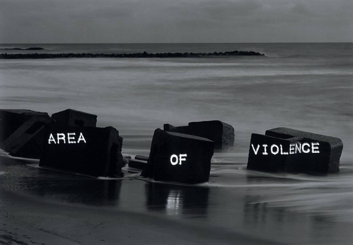 瑪特蕾娜.耶特洛娃《大西洋壁壘》 Magdalena Jetelová, Atlantic Wall