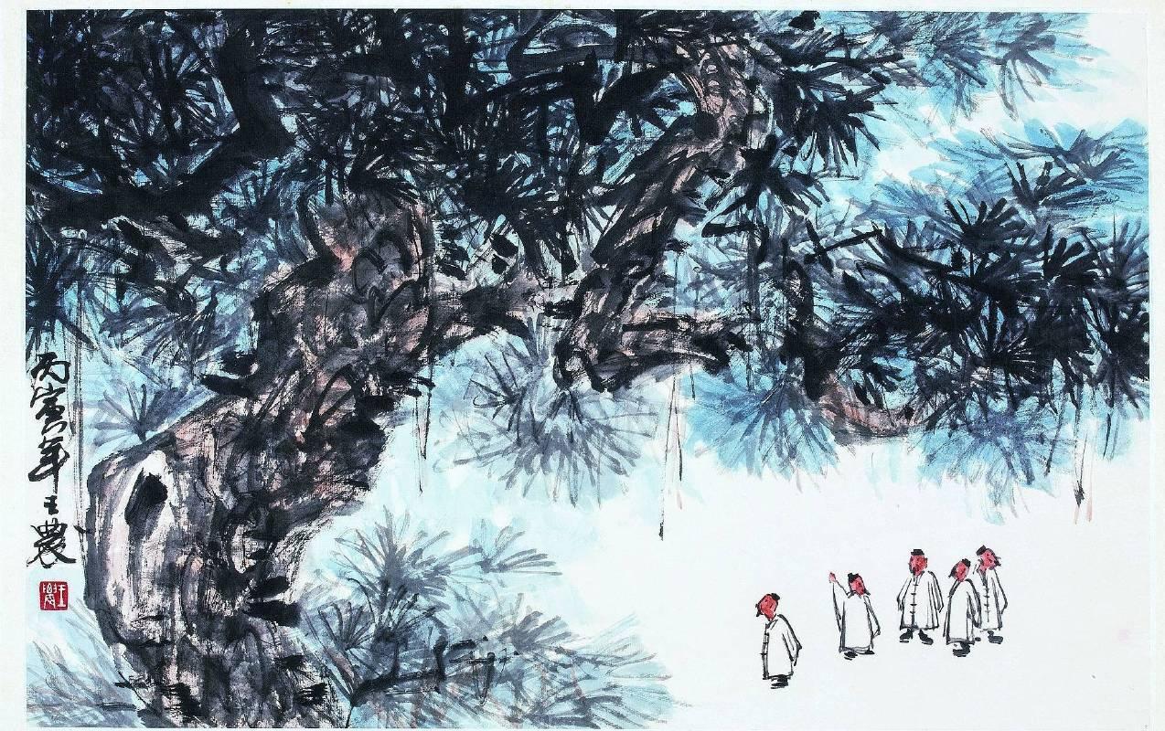 王農,《五賢圖》,1986