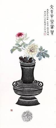 吳湖帆,《大吉羊宜富貴》。
