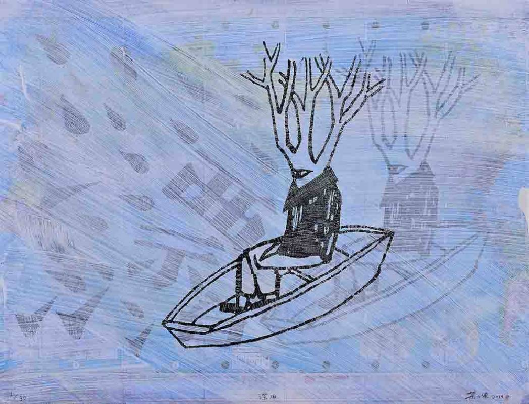 侯俊明《漂泊》。圖/伊通公園提供。