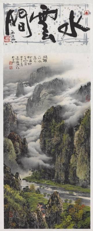蕭進興《水雲間》