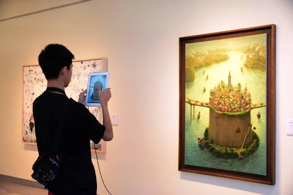 「自然魔法師」展覽使用擴增實境讓作品動起來.JPG