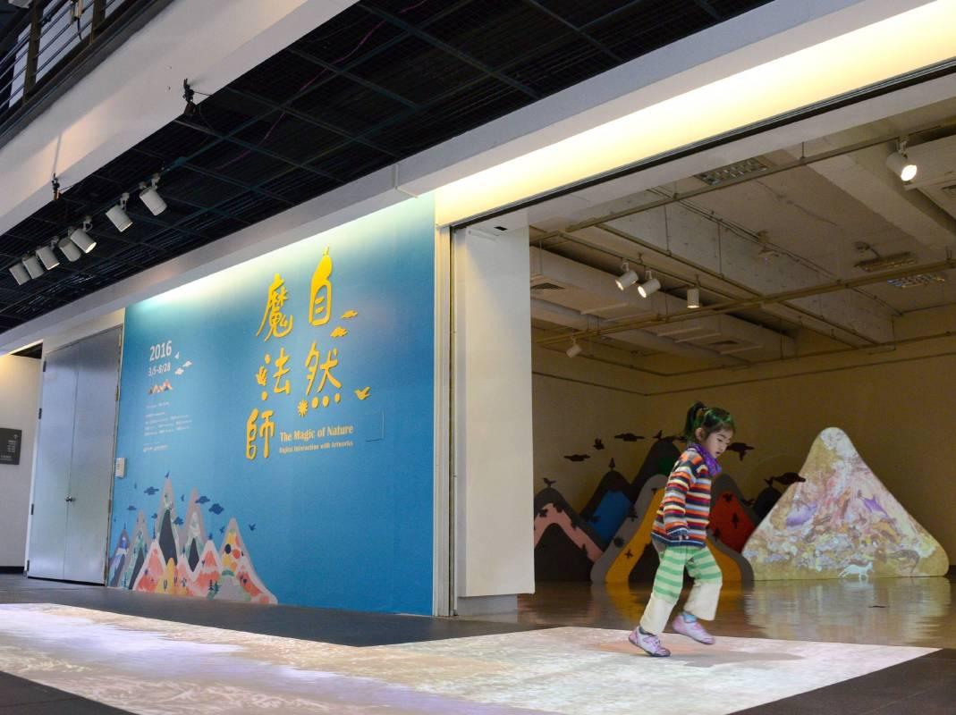 「自然魔法師」運用地投影讓小朋友跳躍青蛙進入展場.JPG