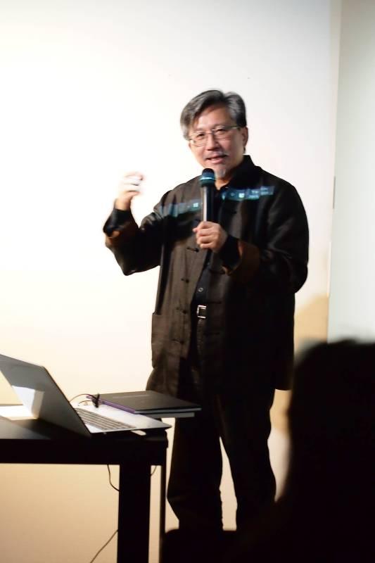 研討會-主持人廖仁義簡報