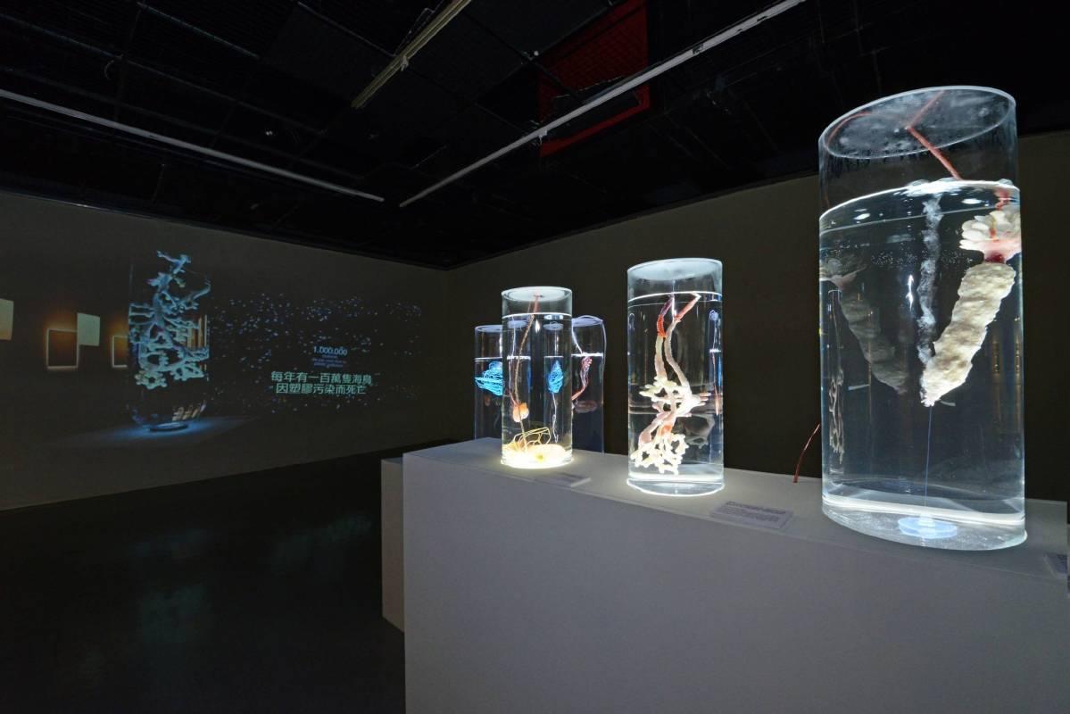 「再生運動-數位時代的科技反思」展場