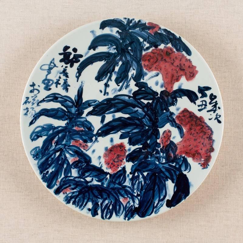 鄭善禧  雞冠花園盤  36x36cm  瓷盤  1997