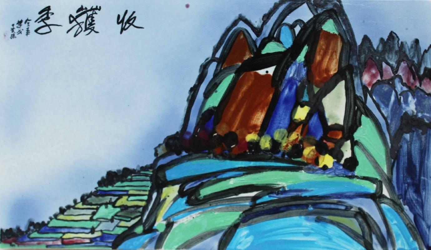 楚戈  收穫季瓷板  71x42 cm  瓷板  1993